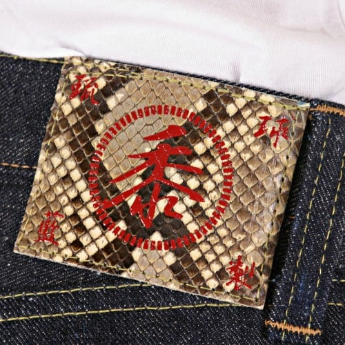 Okinawa Jeans from SugarCane