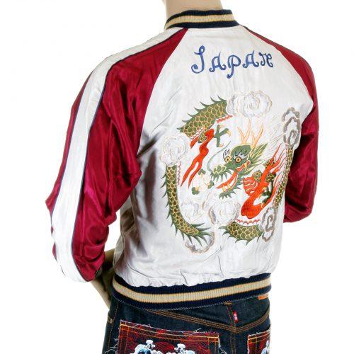 Red Japan Jacket