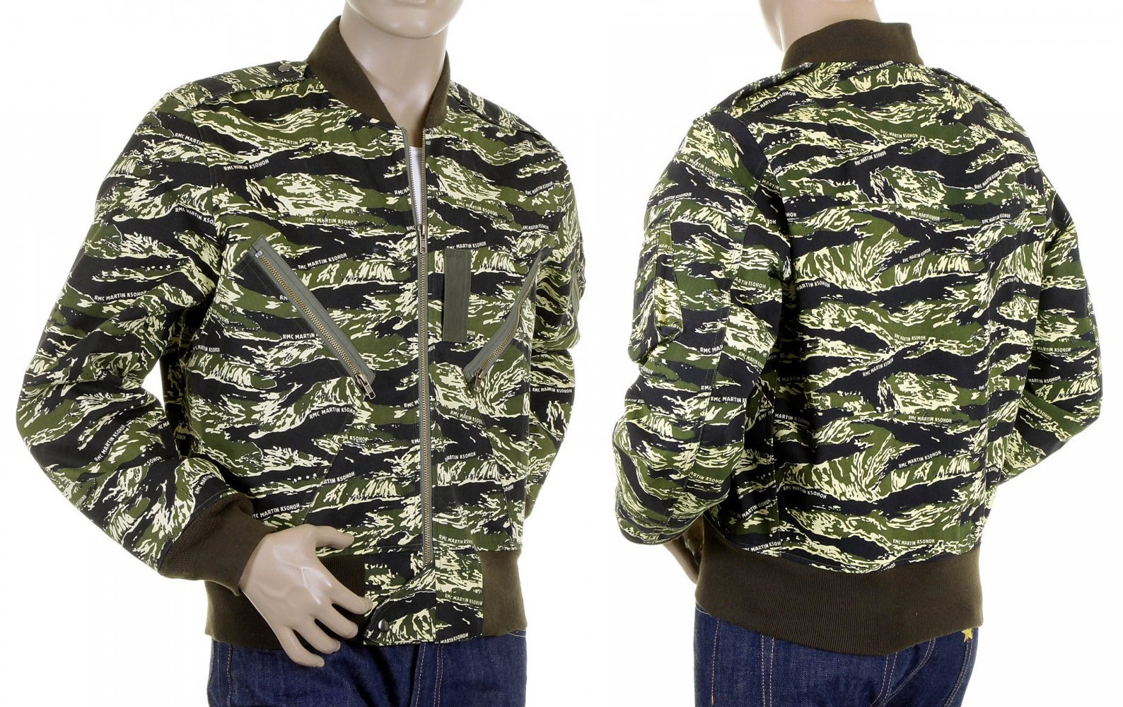 Bomber Jacket with Camo Print