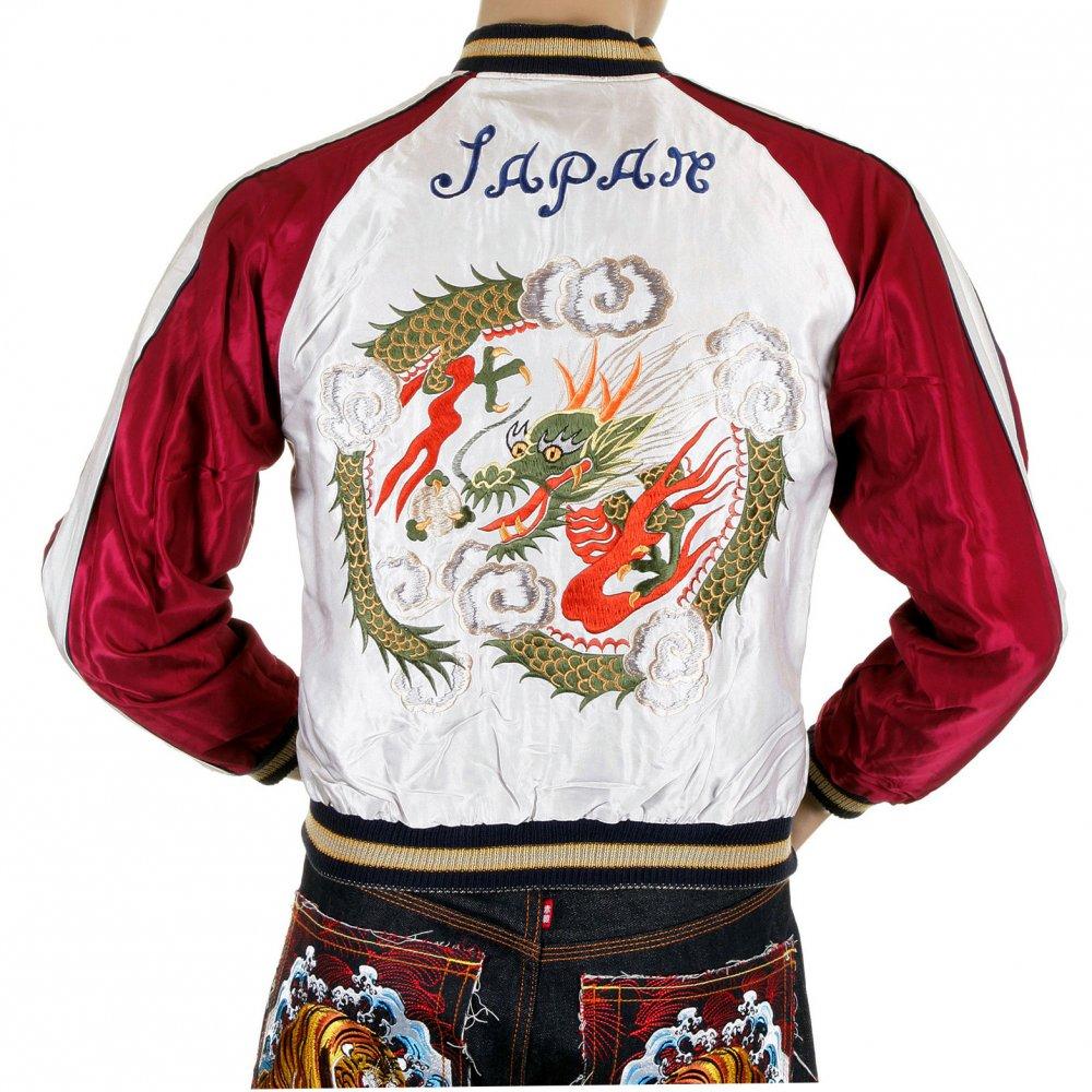 Tailor Toyo Suka jacket