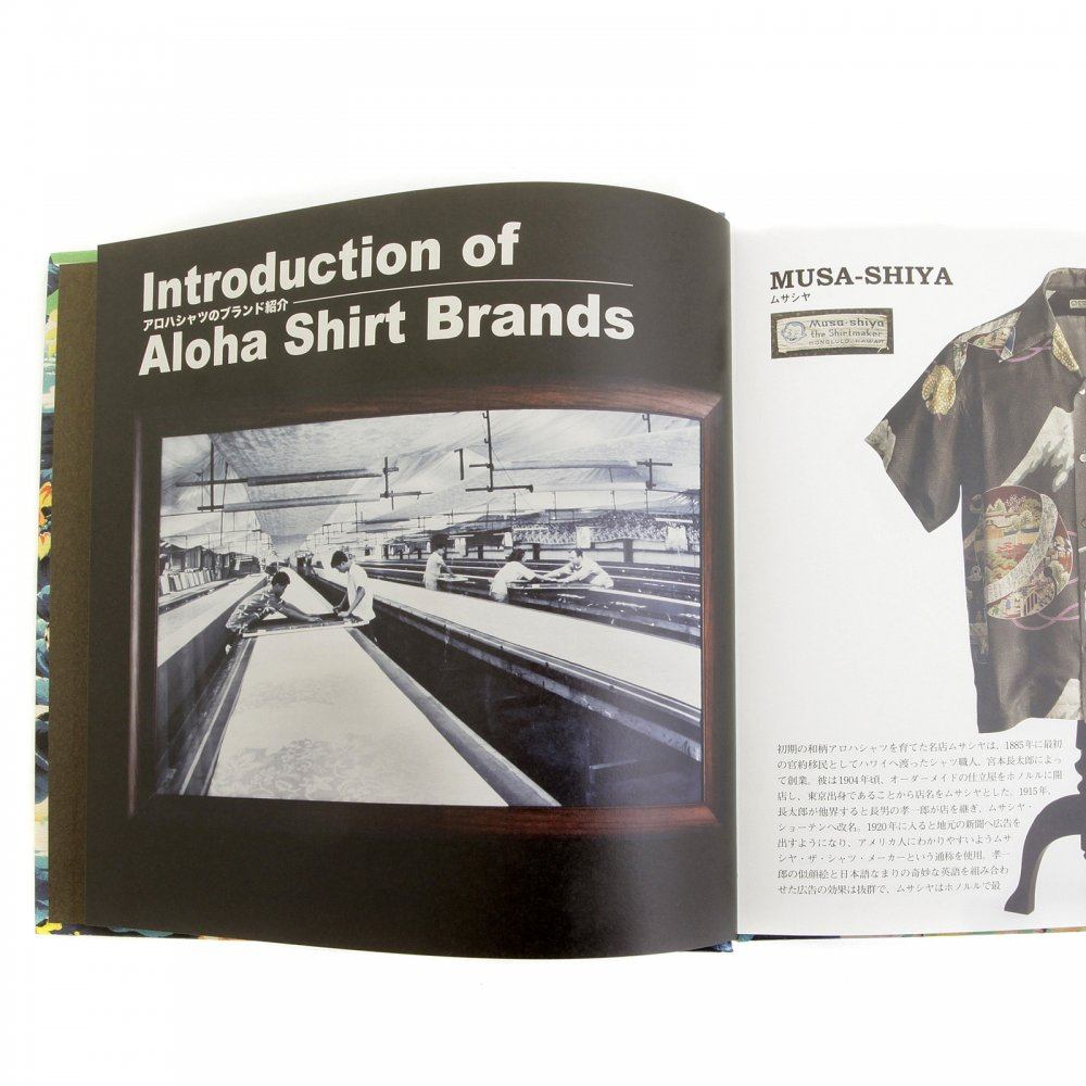 Aloha shirt book