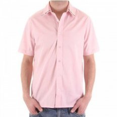Mens Lyle Trim Short Sleeve Shirt