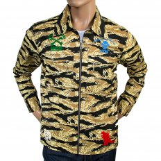 Mens Camo Sand Zipped Regular Fit Cotton Jacket