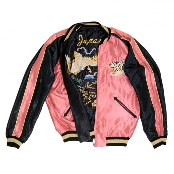SUGAR CANE Regular Fit Fully Reversible Suka Jacket in Pink and Black with Tiger Embroidery by Sugar Cane Tailor Toyo TOYO7526A