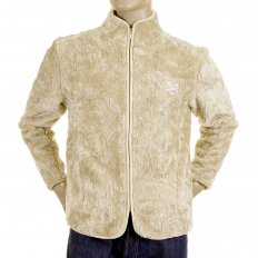 Beige Faux Fur Regular Fit High Collar Jacket