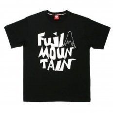 Black Crew Neck Regular Fit T-Shirt with Fuji Mountain Print