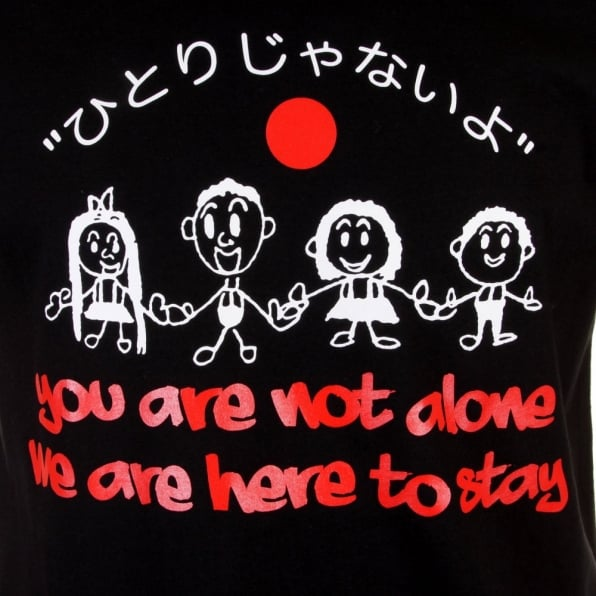 RMC JEANS Black Crew Neck Short Sleeve Regular Fit Charity T-shirt
