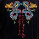 RMC JEANS Black Hooded Zip up Regular Fit Jacket with Embroidered Empire Dragon