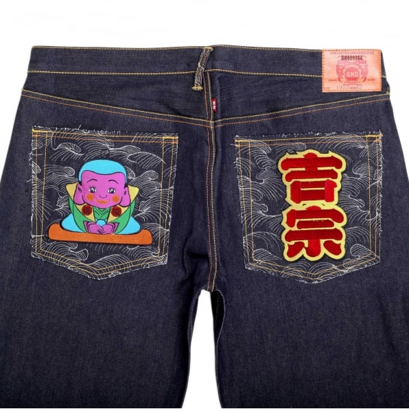 RMC JEANS Exclusive Monk Design Dark Indigo Raw Denim Jeans