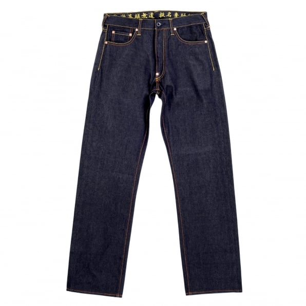 RMC JEANS Genuine Vintage Cut Super Exclusive Limited Edition Warlords jean