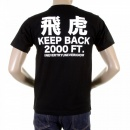 RMC JEANS Mens Black Regular Fit Crew Neck Short Sleeve T-shirt