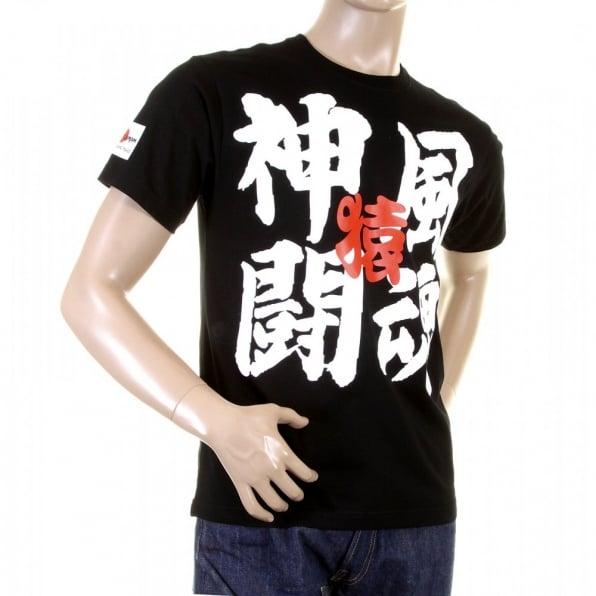 RMC JEANS Mens Crew Neck Black Short Sleeve Regular Fit T-Shirt