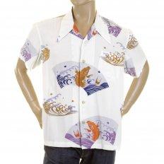 Mens Short Sleeve Regular Fit Printed Shirt