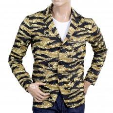Mens Vintage Tiger Tea Camo Printed Cotton Blazer Jacket