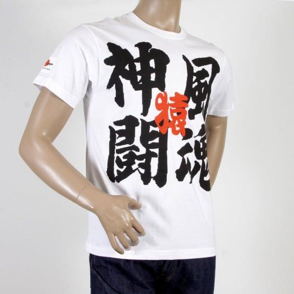 RMC JEANS Mens White Regular Fit Short Sleeve Crew Neck T-Shirt
