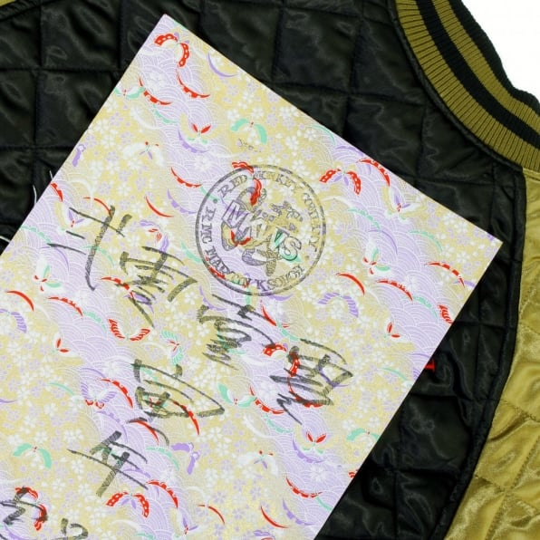 RMC JEANS Super exclusive design silk quilted jacket