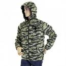 RMC JEANS Tiger Camo Green Zip up Regular Fit Hooded Windbreaker Jacket