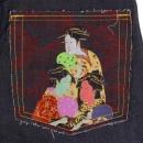 RMC JEANS Vintage Cut Dark Indigo Son of Fuji and Lady Japanese Selvedge Raw Denim Jeans