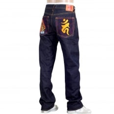 Year Of The Rooster Exclusive Chinese Zodiac vintage cut green selvedge raw denim jeans