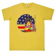 Yellow Crew Neck Regular Fit Geisha T-shirt in 100% Cotton
