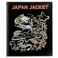 Black Hardback Japan Jacket Book
