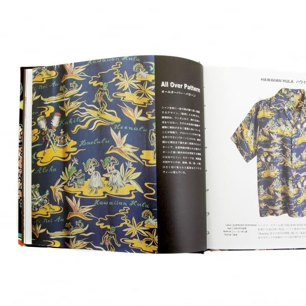 SUGAR CANE Brown Hardback Limited Edition Vintage The Land Of Aloha Shirts Book, Hawaii SS01881