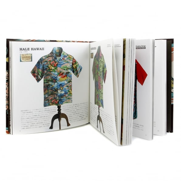 SUGAR CANE Brown Hardback Limited Edition Vintage The Land Of Aloha Shirts Book, Hawaii SS01881