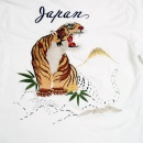 SUGAR CANE Mens Slim Fit Ribbed Crew Neck Long Sleeve T-shirt in White with Hand Embroidered Tiger TT64241