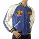 SUGAR CANE Mens Special Edition Fully Reversible Musashi and Giant Panda Regular Fit Suka Memorial Jacket TT12420