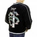 SUGAR CANE Musashi and Giant Panda Fully Reversible Special Edition Regular Fit Suka Memorial Jacket in Black TT12420