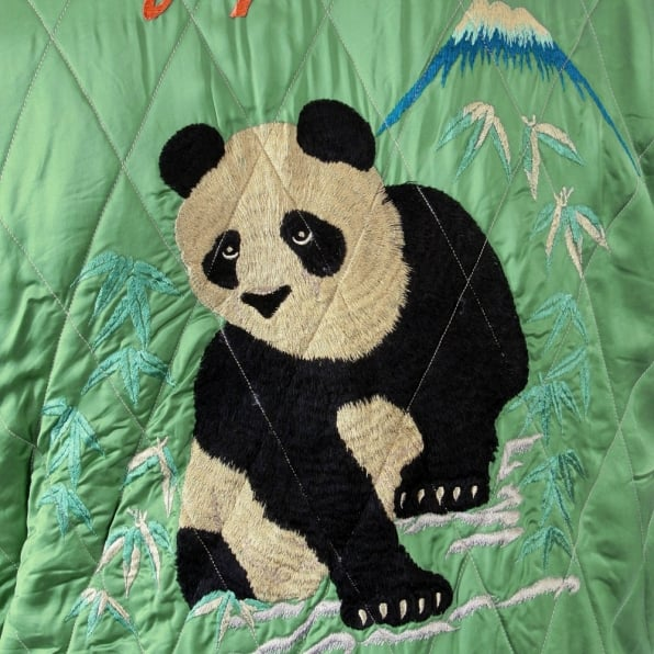 SUGAR CANE Special Limited Edition Musashi and Giant Panda Fully Reversible Regular Fit Memorial Suka Jacket TT12420