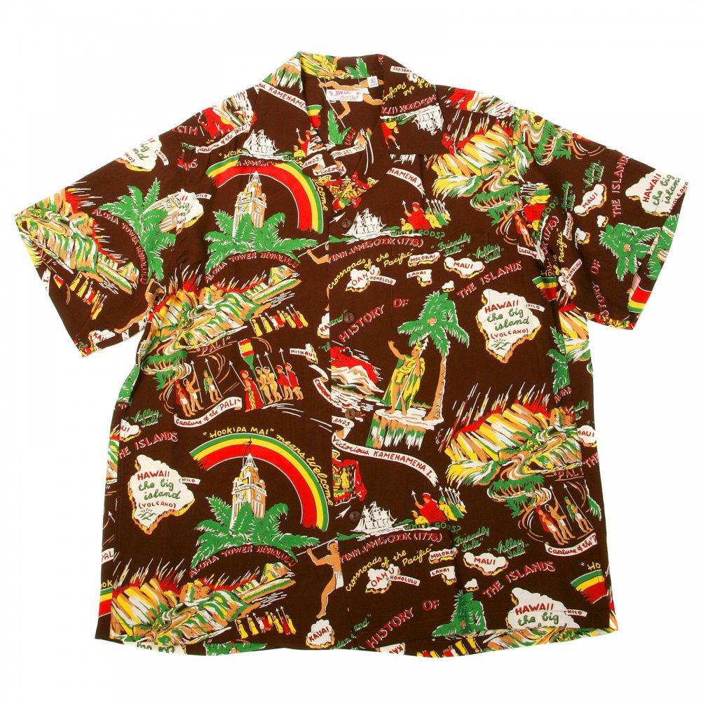 851a8864f2c1 ... SUN SURF Brown History of the Islands Print Regular Fit Cuban Collar Short  Sleeve Hawaiian Shirt ...