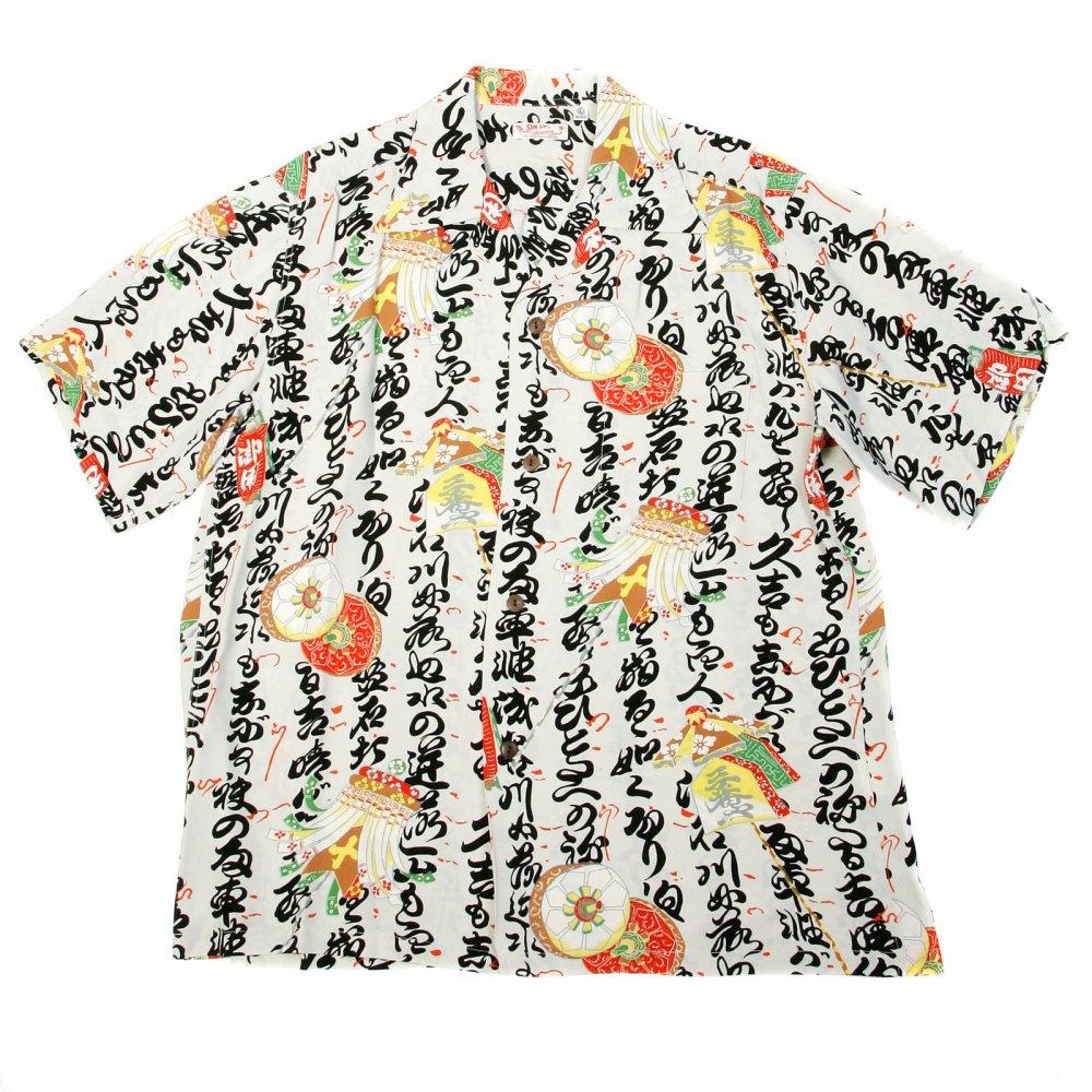 3b9c10b69cfd ... SUN SURF Grey Oriental Scriptures Print Regular Fit Cuban Collar Short  Sleeve Mens Hawaiian Shirt SS33332 ...