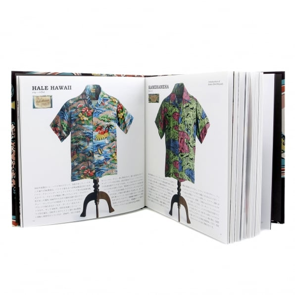 SUN SURF Limited Edition Hardback Aloha Project Image Book with Cover Bound in Brown F/Rayon Hawaiian Shirt Fabric SS01881