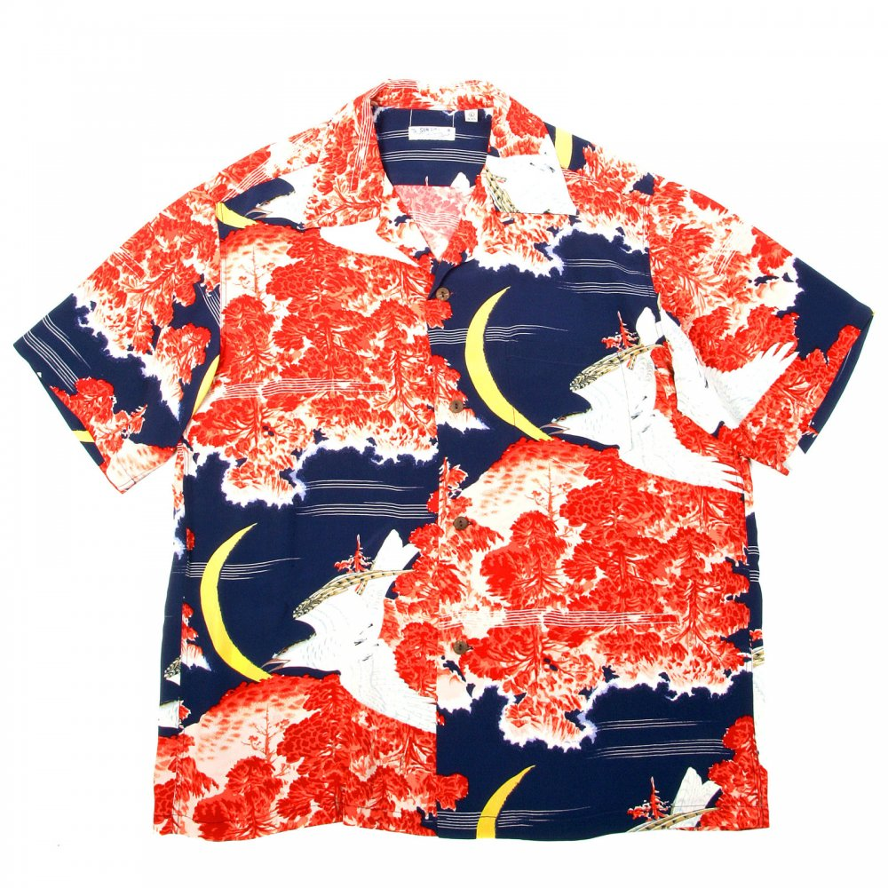 413f5323dab0 ... SUN SURF Navy Falcon and Aloha Moon Print Regular Fit Cuban Collar Short  Sleeve Mens Hawaiian ...
