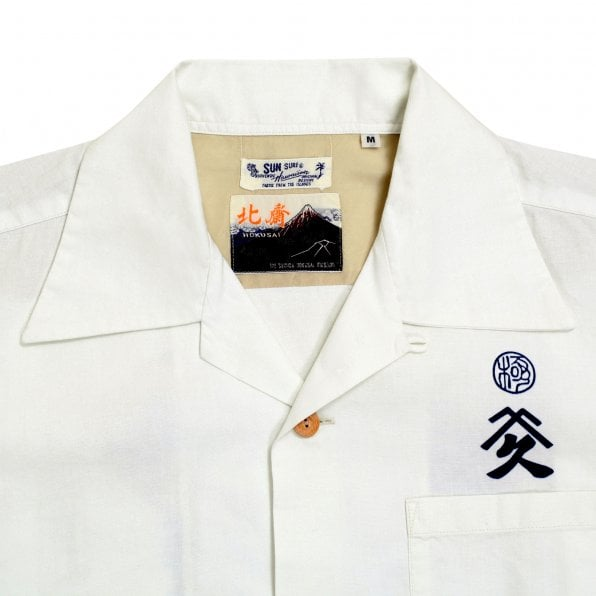 SUN SURF Off White Cotton Regular Fit SS37652 Short Sleeved Limited Edition Mens Hawaiian Shirt with Musha-E Drawing Print