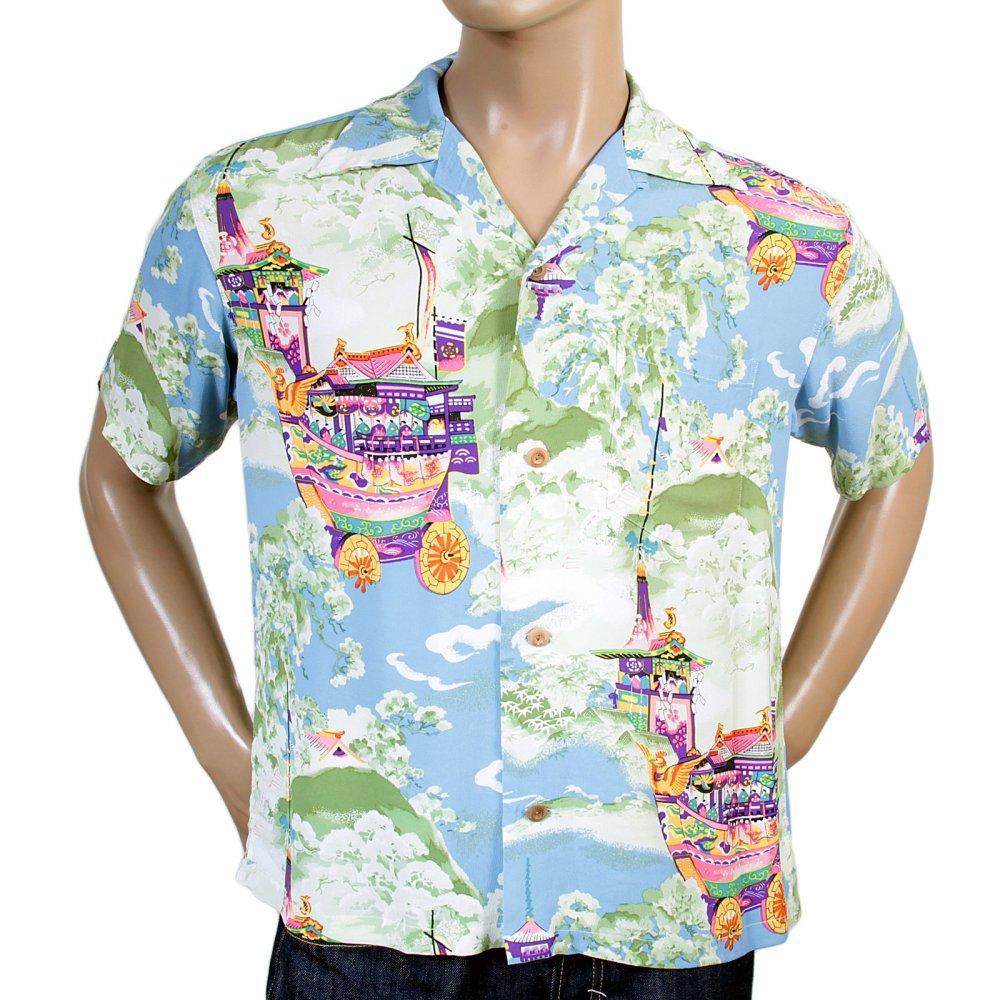 af759f5abfc5 SUN SURF Regular Fit Short Sleeve Blue Rayon Cuban Collar Printed Gion  Matsuri Hawaiian Shirt SS36431