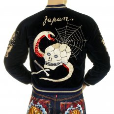 Black Fully Reversible Acetate Souvenir Velvet Suka Jacket with Skull Embroidery TT11783