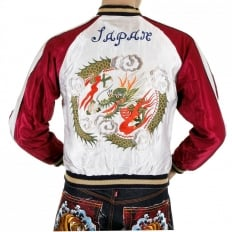 Silver Body Wine Colour Sleeves Fully Reversible Souvernier Suka Jacket With Hand Embroidered Dragon TT11781