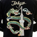 TAILOR TOYO Special Limited Edition Collectors Black Regular Fit Fully Reversible Velveteen Musashi and Giant Panda Suka Memorial Jacket TT12420