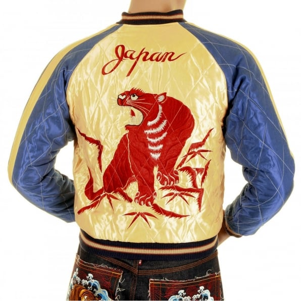 TAILOR TOYO Yellow Body Royal Blue Sleeves Fully Reversible Souvenier Sukajan Jacket with Hand Embroidered Red Tiger TT11783