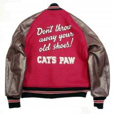 Letterman Regular Fit Red Wool Body Brown Raglan Leather Sleeve Cats Paw Jacket WV11376
