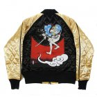 Hero Reversible Jacket