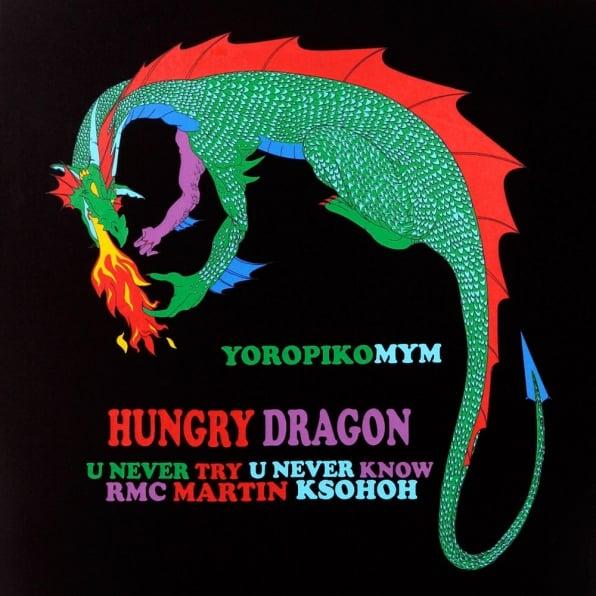 YOROPIKO Hungry Dragon Black t shirt