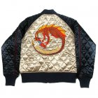 Hungry Dragon Reversible Dragon
